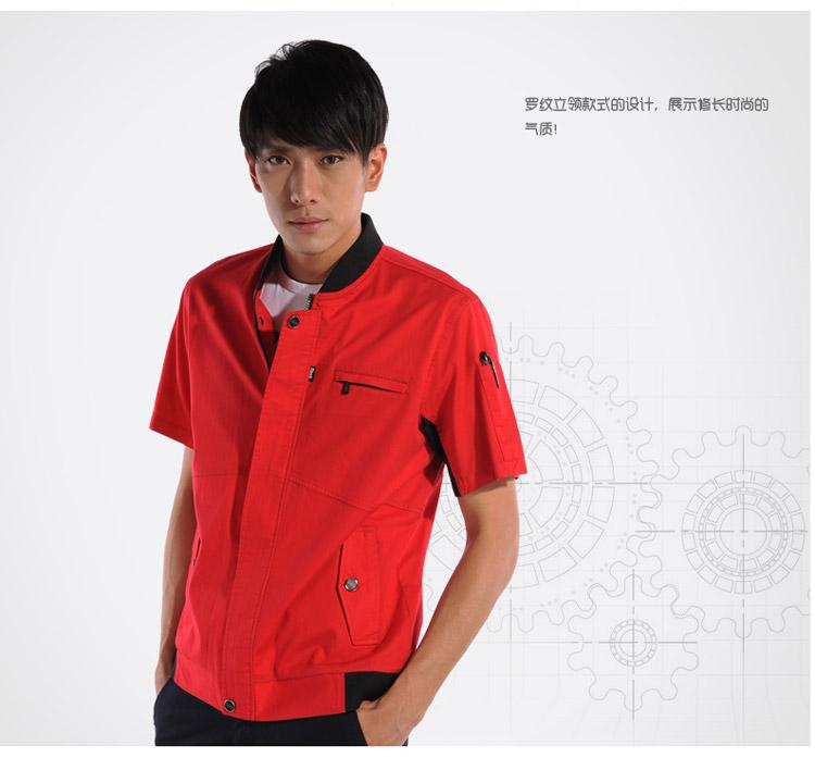 工服短袖CC04