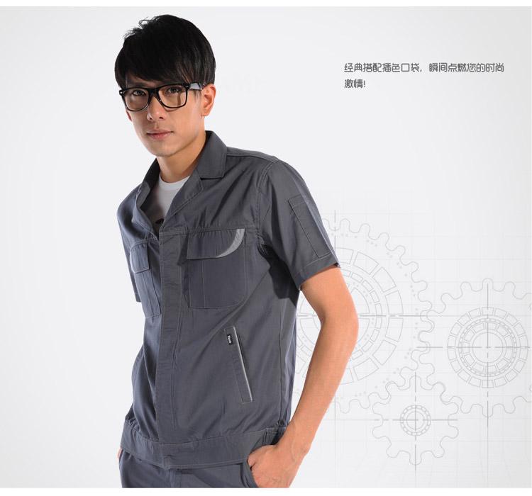工服短袖CC01