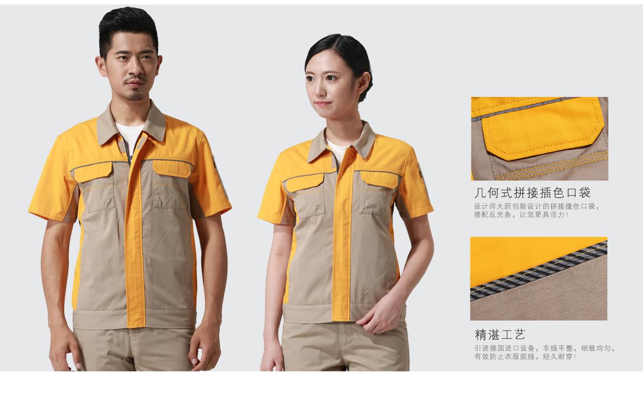 工服短袖CC05