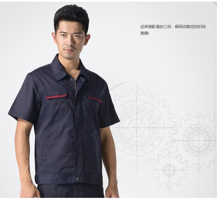 工服短袖CC02