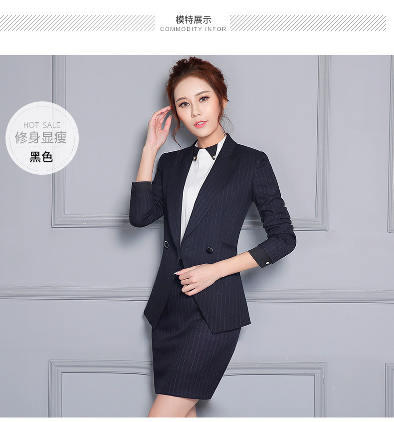 女士裙装CC01